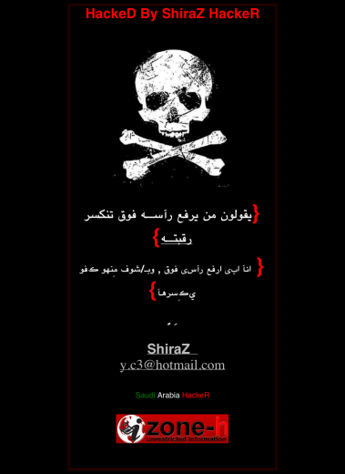 Visitenkarte des Hackers